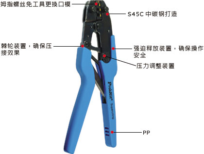 Product Name:1PK-3003FD5