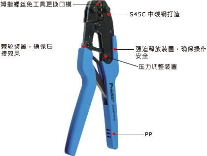 Product Name:1PK-3003FD7