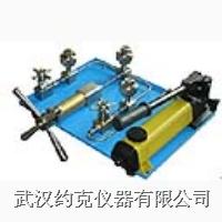 超高壓液體壓力源 YK-300