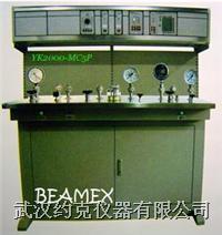 全自動壓力校驗臺 YK2000-MC5P