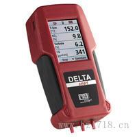 手持式煙氣分析儀 D65S
