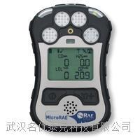 無線四氣體檢測儀 MicroRAE/PGM-2680