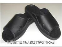 PU防静电拖鞋