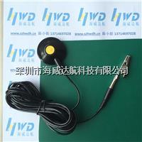 無電阻防靜電接地線