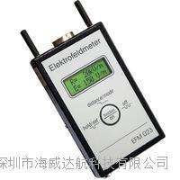 EFM-023靜電場測試儀