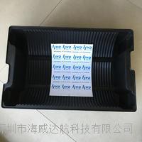 防靜電料盤盒