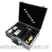 德国EFM-023-AKC静电测试套件