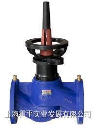 Honeywell Kombi-SV法兰静态平衡阀 Kombi-SV/V4SV065~350