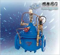 700X水泵控制閥 700X