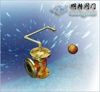 液壓水位控制閥 y