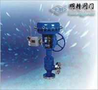 CVAPS型高壓單座角型調節閥 CVAPS