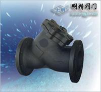 液化氣專用過濾器 YG07-25