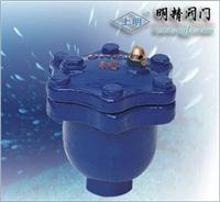QB1-2單口排氣閥 QB1-2單口排氣閥
