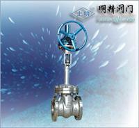 油閥/YF-50/4/上海閥門廠/021-63540895 YF-50/4