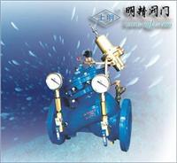 YA741X可調式減壓穩壓閥 可調式減壓閥
