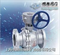 氧氣專用球閥/氧氣球閥/專用球閥/上海明精防腐制造有限公司021-63176597 氧氣專用閥球閥