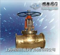 氧氣專用截止閥/氧氣截止閥/截止閥/上海明精防腐制造有限公司021-63176597 氧氣專用截止閥