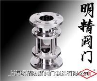 視鏡/上海明精防腐制造有限公司021-63176597 視鏡