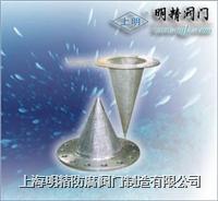 上海不銹鋼錐形過濾器 不銹鋼錐型過濾器