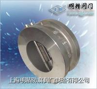 對夾旋啟式止回閥/上海明精防腐在制造有限公司021-63176597 對夾旋啟式止回閥