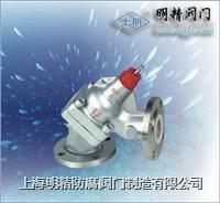 WM405系列三合一止回閥/上海明精防腐制造有限公司021-63176597 WM405