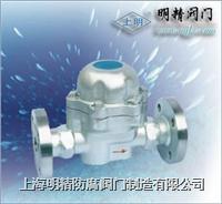 雙金屬片式蒸汽疏水閥 雙金屬片式疏水閥
