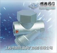 上海不銹鋼圓盤式疏水閥 不銹鋼圓盤式疏水閥