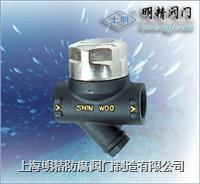 上海CS16H膜合式疏水閥 CS16H