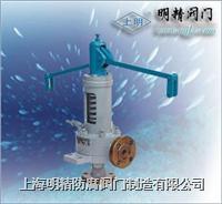 A49Y-100V高溫沖量安全閥/上海明精防腐制造有限公司021-63176597 沖A49Y-100、100V