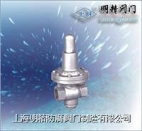 加大薄膜型高靈敏度減壓閥 YT11H