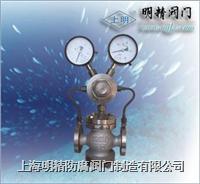 YK43Y先導活塞式氣體減壓閥 YK43X/F/Y型