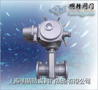 電動夾管閥/上海明精防腐制造有限公司021-63176597