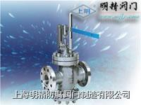 Y45H/Y型手動雙座蒸汽減壓閥 Y45H/Y型
