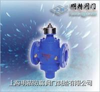 ZL47F型自力式平衡閥/上海明精防腐制造有限公司021-63176597 ZL47F-16型
