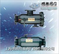 上明牌ZPG型自動排污過濾器 ZPG-A/B自動排渣