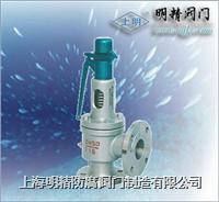 A47H型微啟式蒸汽安全閥/上海明精防腐制造有限公司021-63176597 A47H-16