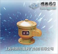 ZFQ-1系列全天候阻火呼吸閥 QFQ1.2.3、ZFQ-1型