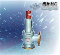 A42F液化石油氣安全閥/上海