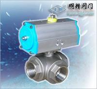 上海Q614氣動三通內螺紋球閥 Q614F