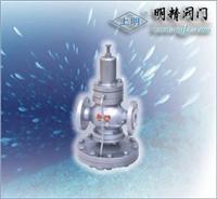 YD43H系列高靈敏度減壓閥 YD43H
