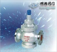高靈敏度大流量蒸汽減壓閥 YGA43H/Y型