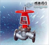 氧氣管路專用截止閥/上海 氧氣管路專用截止閥