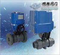 Q941F-6S電動塑料球閥 電動塑料球閥