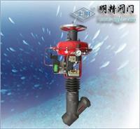 ZMQSY系列氣動薄膜Y型疏水閥 疏水調節閥