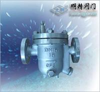 自動自由浮球式蒸汽疏水閥 自動自由浮球式蒸汽疏水閥