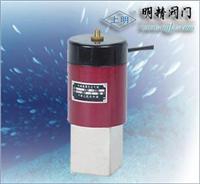 燃氣電磁閥 燃氣電磁閥