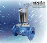 ZCM煤氣電磁閥 ZCM
