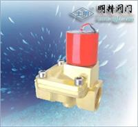 SLPM磁保持脈沖電磁閥 SLPM