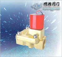 SLPM磁保持脈沖電磁閥 SLPM磁保持脈沖電磁閥