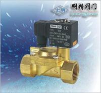 DF(ZCS)系列氣用電磁閥 DF(ZCS)系列氣用電磁閥